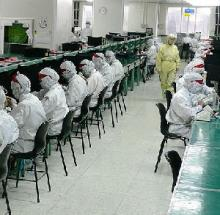 Apple Foxconn Electronics Factory in Shenzhen, China