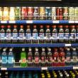 Sodas on a shelf in a supermarket